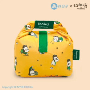 Pockeat Food Bag | My Deer Dog Winter 狗與鹿聯名款 – 暖暖的冬天