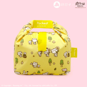 Pockeat Food Bag | Maji Meow Vacation 麻吉貓想放假