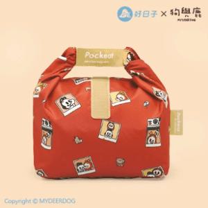 Pockeat Food Bag | My Deer Dog Friend 狗與鹿聯名款 – 最好的朋友