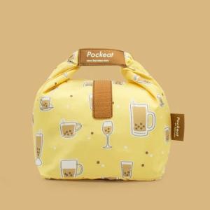 Pockeat Food Bag | Bubble Tea 珍奶不要吸管